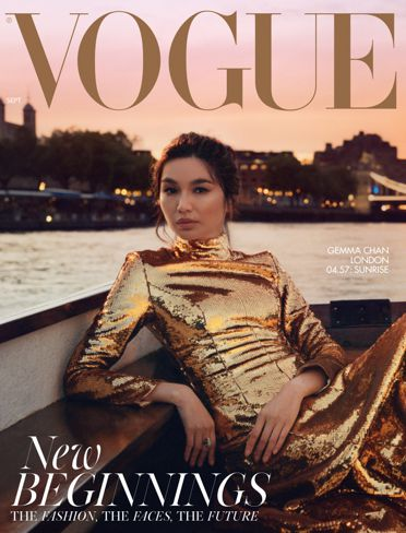 April Vogue cover